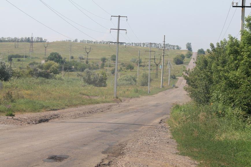 Экстремальная дорога домой, фото-3