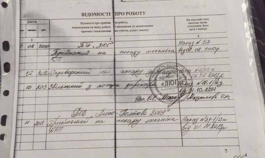 Під час конкурсу на перевізників заступника голови Полтавської ОДА звинуватили в корупційних схемах (фото) - фото 3