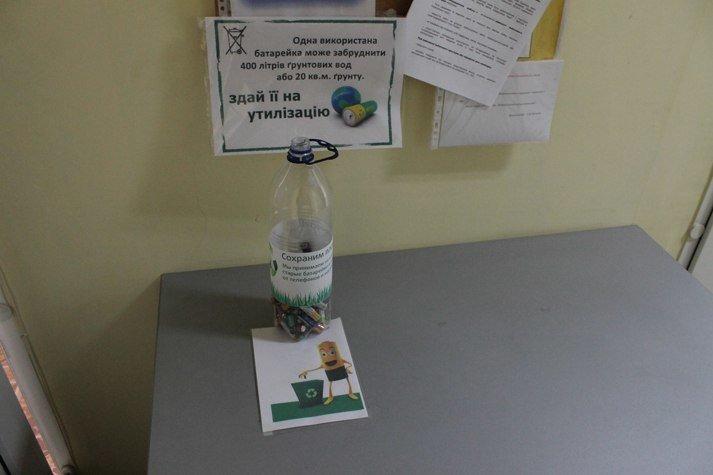 Пункты приема использованных батареек в Доброполье есть! (фото) - фото 1