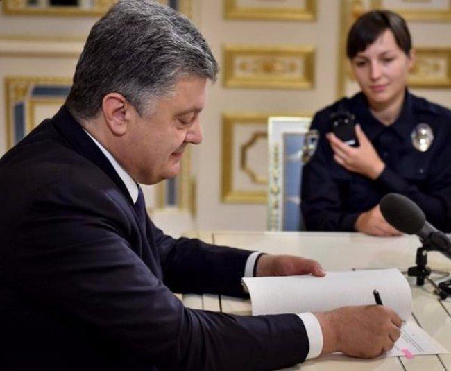 Порошенко подписал закон о национальной полиции (фото) - фото 1