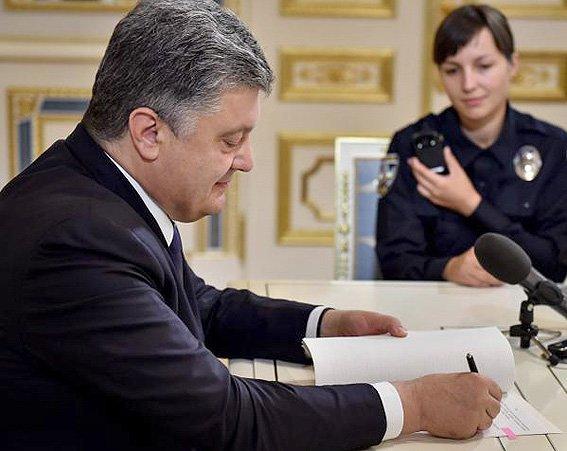 Порошенко підписав закон «Про Національну поліцію» (ФОТО+ВІДЕО) (фото) - фото 2