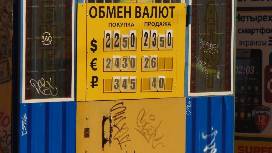 Доллар продолжил медленное снижение курса в Мариуполе (ФОТО) (фото) - фото 1