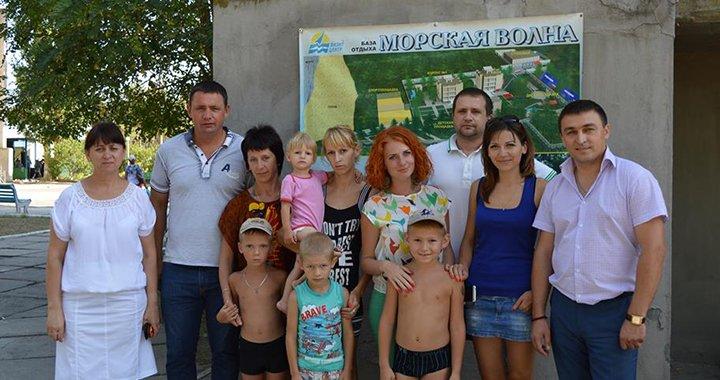Детей погибших в АТО военных отправили на отдых в Рыбаковку (ФОТО), фото-1
