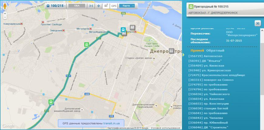 Теперь расположение маршруток Днепропетровщины видно в интернете (фото) - фото 1
