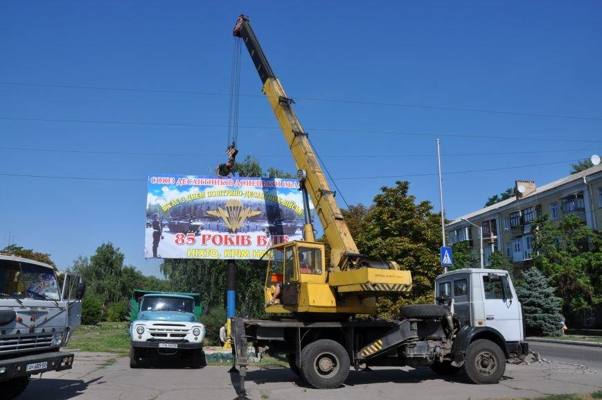 На центральной площади Краматорска демонтировали ничейный билборд, фото-2