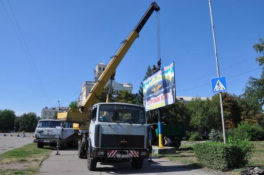 На центральной площади Краматорска демонтировали ничейный билборд, фото-3