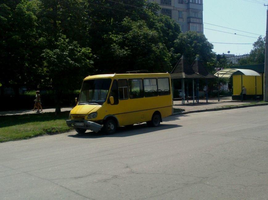 В Кировограде маршрутка столкнулась с легковым автомобилем. ФОТО (фото) - фото 1