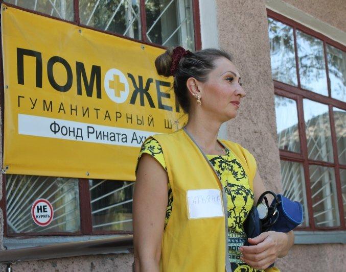 Волонтеры Гуманитарного штаба Ахметова ежедневно выдают около 600 наборов продуктов для выживания на Краснодонщине, фото-3