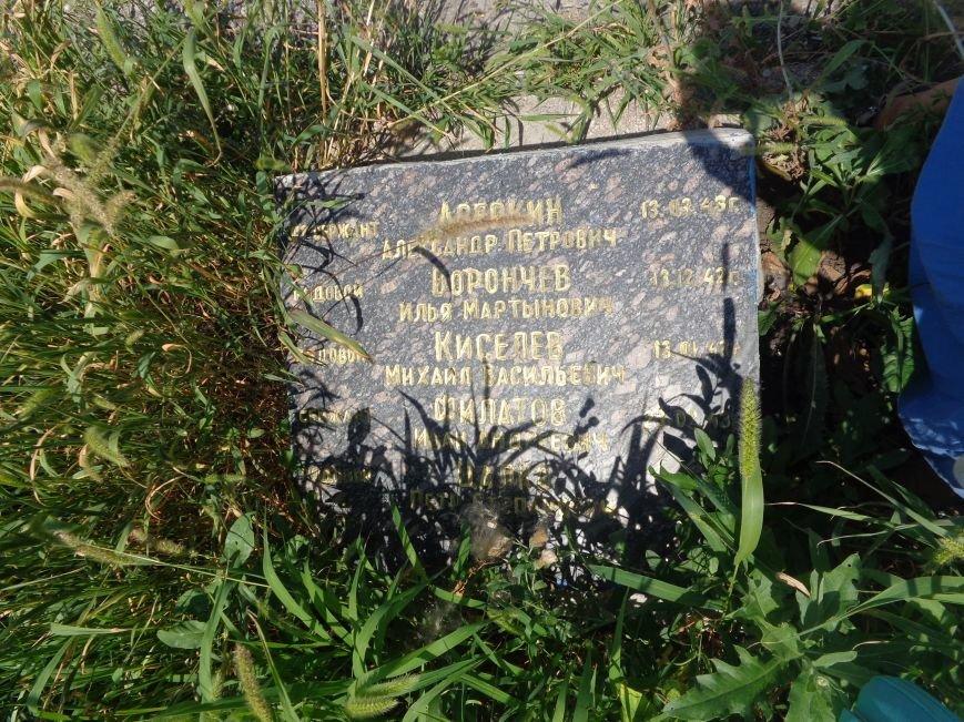 В Красноармейске до сих пор не восстановили разрушенный памятник на братской могиле по улице Ольшанского (фото) - фото 3