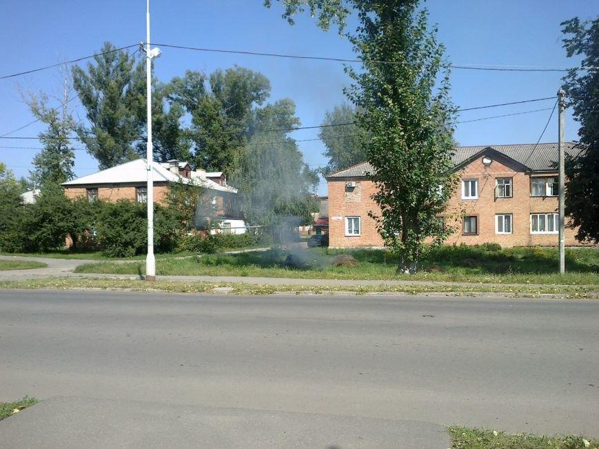 Полтавці спалюють сміття прямісінько біля житлових будинків. Фотофакт (фото) - фото 1