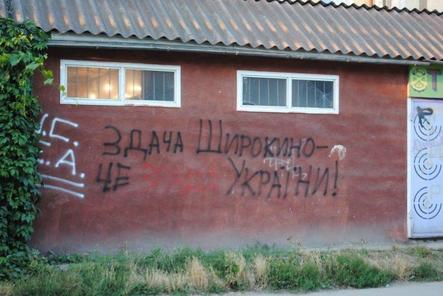 В Ивано-Франкоовске переживают за Мариуполь и Широкино (ФОТО) (фото) - фото 1