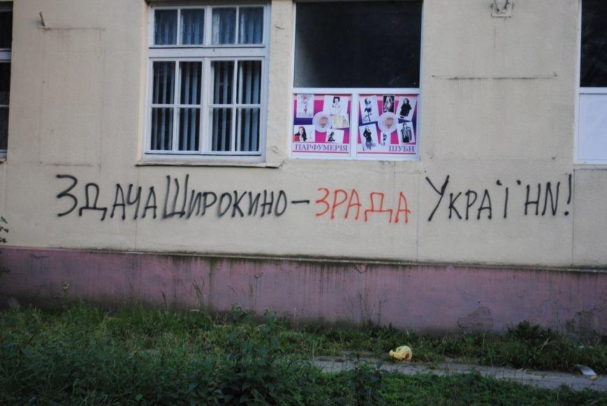 В Ивано-Франковске переживают за Мариуполь и Широкино (ФОТО), фото-4