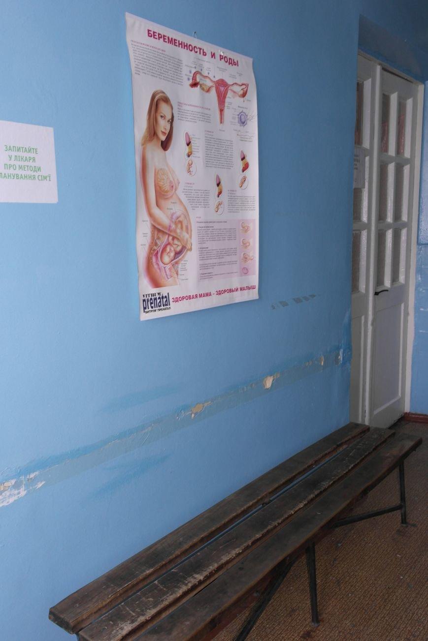 Женская консультация при Красноармейской ЦРБ остро нуждается в ремонте, фото-2
