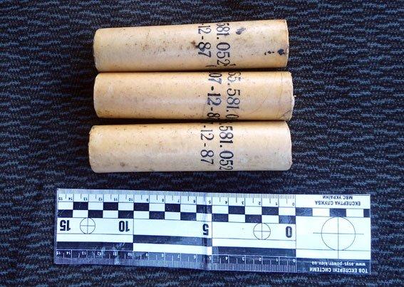 На Полтавщині під час операції вилучили 13 гранат та 14 вогнепальних пристроїв (фото) - фото 3