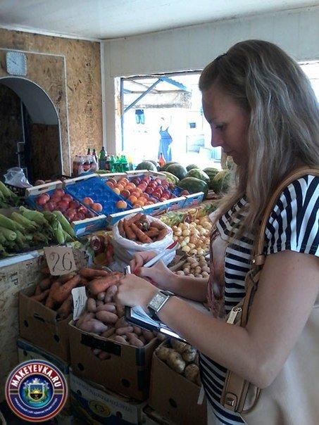 В Макеевке проводится мониторинг цен на социально значимые товары (фото) - фото 1