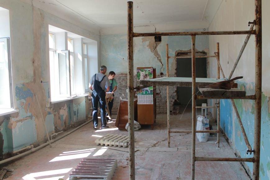 Более 5 миллионов гривен пойдут на ремонт территориального центра в рамках очередного проекта ПРООН, фото-5