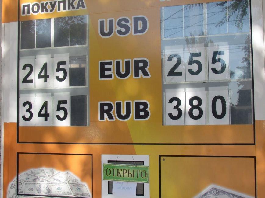 Курс доллара в обменниках странно закачался (ФОТО), фото-3