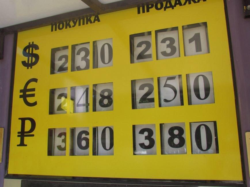 Курс доллара в обменниках странно закачался (ФОТО), фото-1