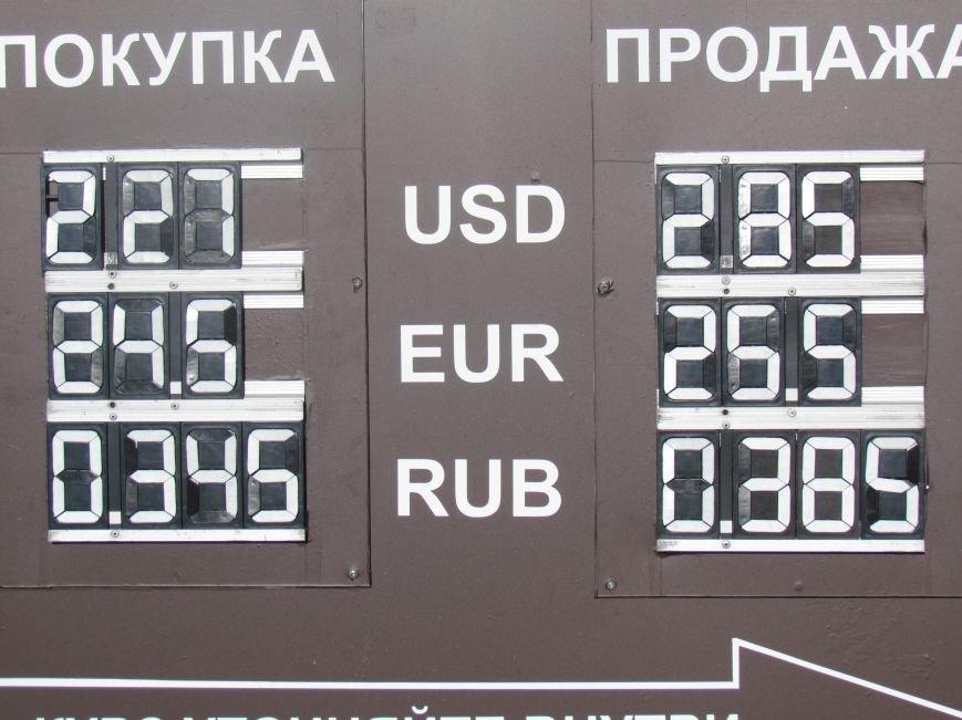 Курс доллара в обменниках странно закачался (ФОТО), фото-2