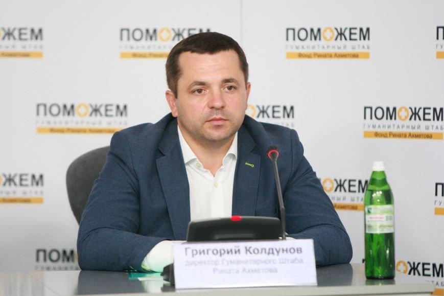 Григорий Колдунов, директор Гуманитарного штаба