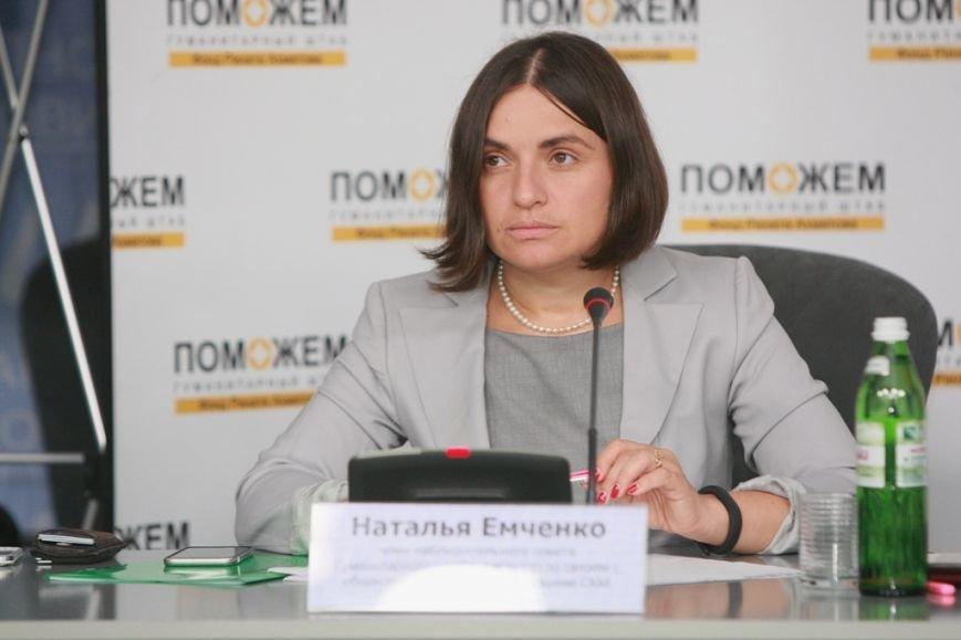 Наталья Емченко, директор по связям с общественностью и коммуникациям СК...