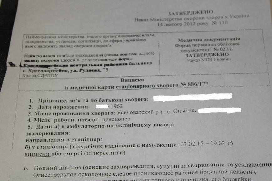 Подопечный Красноармейского Красного Креста совместными усилиями волонтеров доставлен в Краматорск для операции (фото) - фото 1