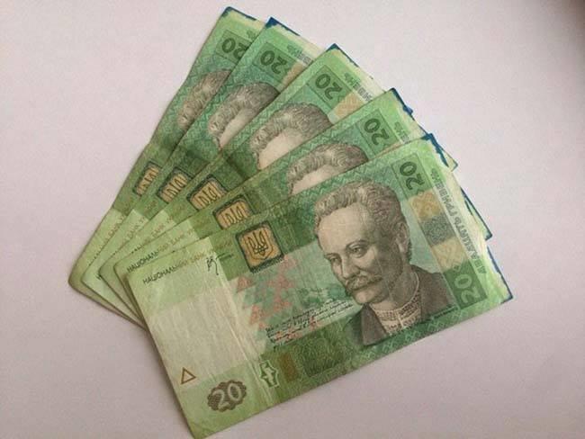 До уваги конотопчан - обережно мічені гроші, фото-1