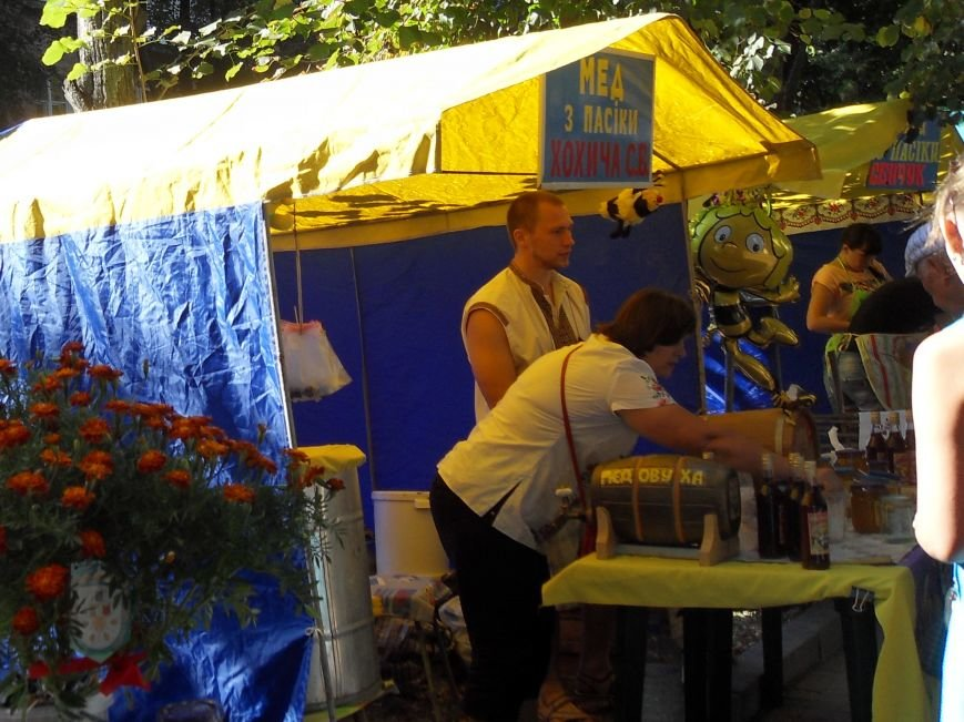 У цетрі Полтави вирує Свято меду (фото) - фото 1