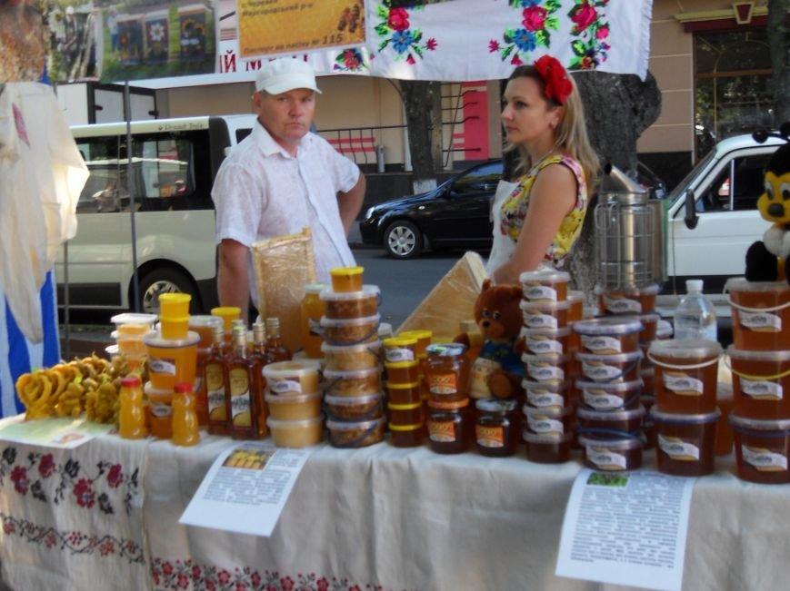 У цетрі Полтави вирує Свято меду (фото) - фото 2