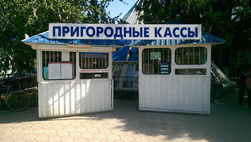 На автовокзале Евпатории открылись пригородные кассы (ФОТО) (фото) - фото 1