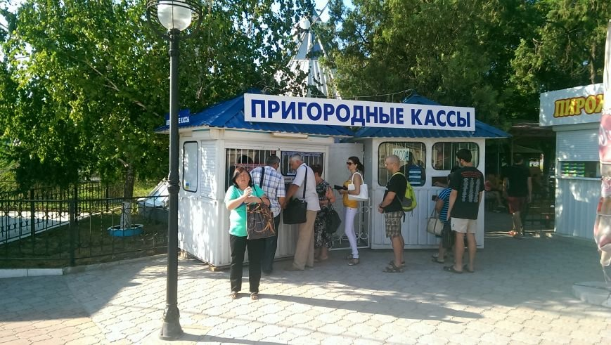 На автовокзале Евпатории открылись пригородные кассы (ФОТО) (фото) - фото 2