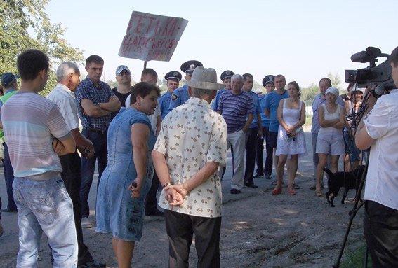 На Полтавщині протестують проти «екологічного геноциду» (фото) - фото 1