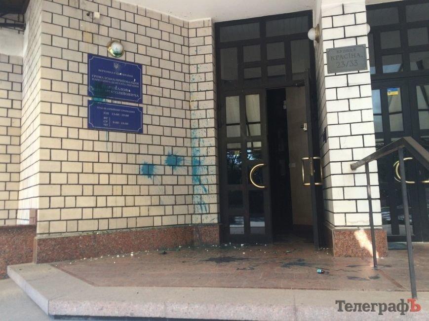 Кременчугские хулиганы снова испачкали приёмную народного депутата Юрия Шаповалова, фото-3