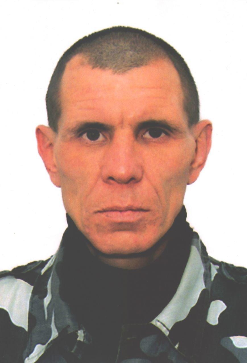 Куліченко