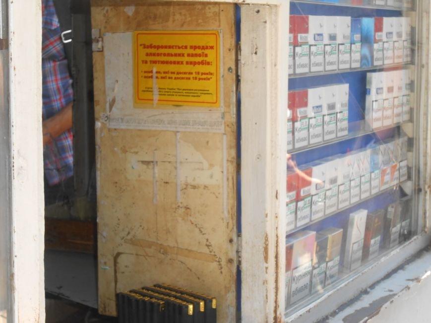 В Днепродзержинске устроили облаву на магазины, которые продают детям алкоголь и сигареты (фото) - фото 6