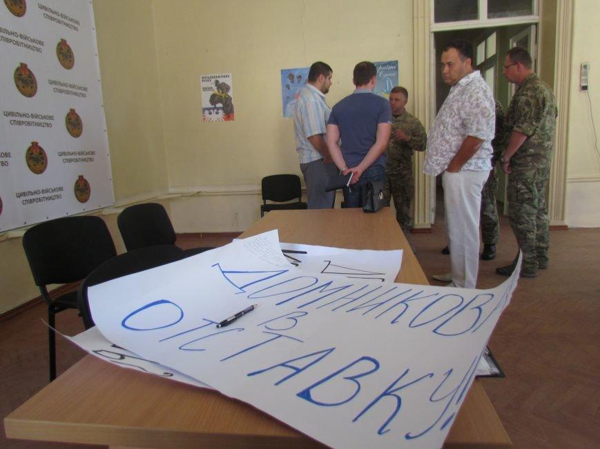 Активисты Мариуполя принесли извинения представителям Минобороны за пикет (ФОТО+ВИДЕО), фото-5