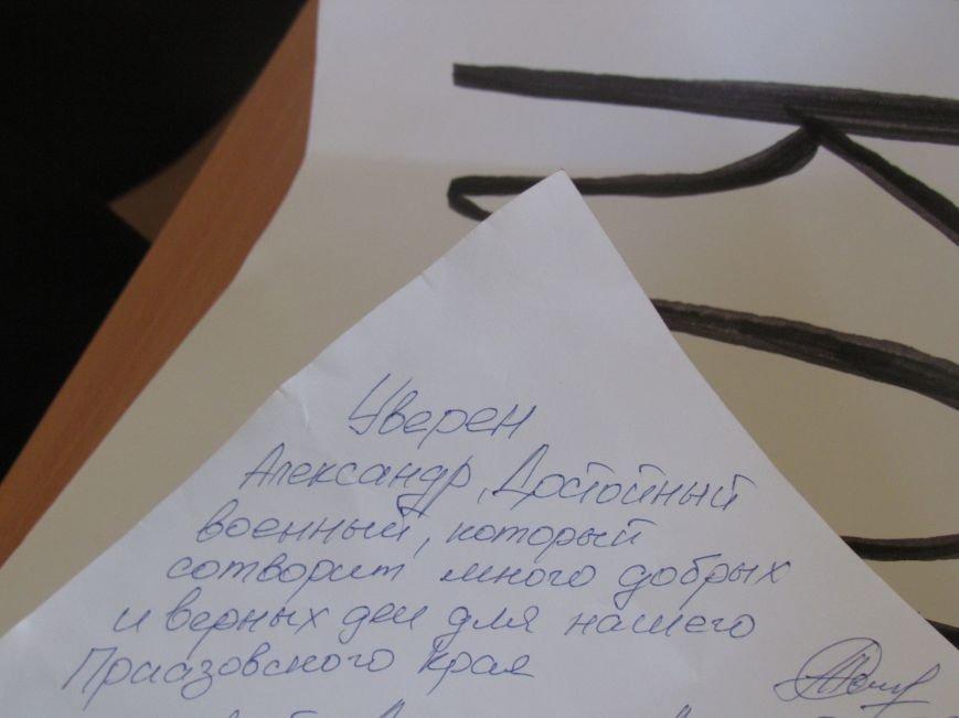Активисты Мариуполя принесли извинения представителям Минобороны за пикет (ФОТО+ВИДЕО), фото-4