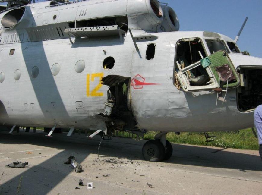 Фоторепортаж: Авиакон. Год после теракта. Что изменилось? (обновлено), фото-3