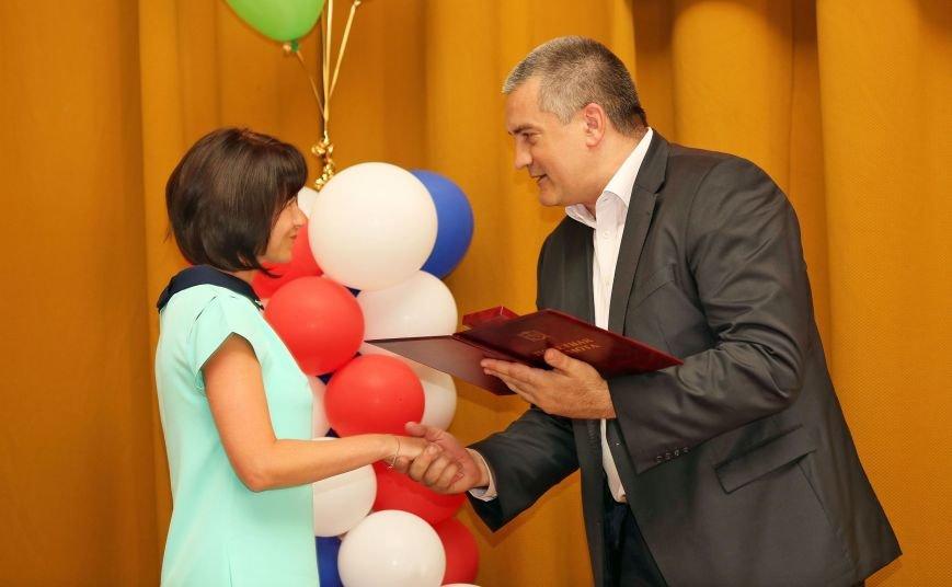 Аксенов поблагодарил крымских строителей и назвал их лучшими в России (ФОТО) (фото) - фото 3