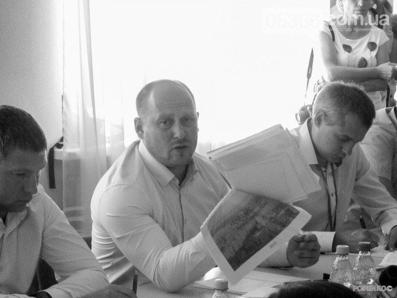 Сергей Каплин и Юрий Шаповалов: Белановский ГОК не будет построен, пока жители региона не дадут своего согласия, фото-4