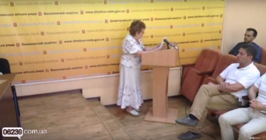 Димитровские власти настаивают на проведении местных выборов в регионе (фото) - фото 2
