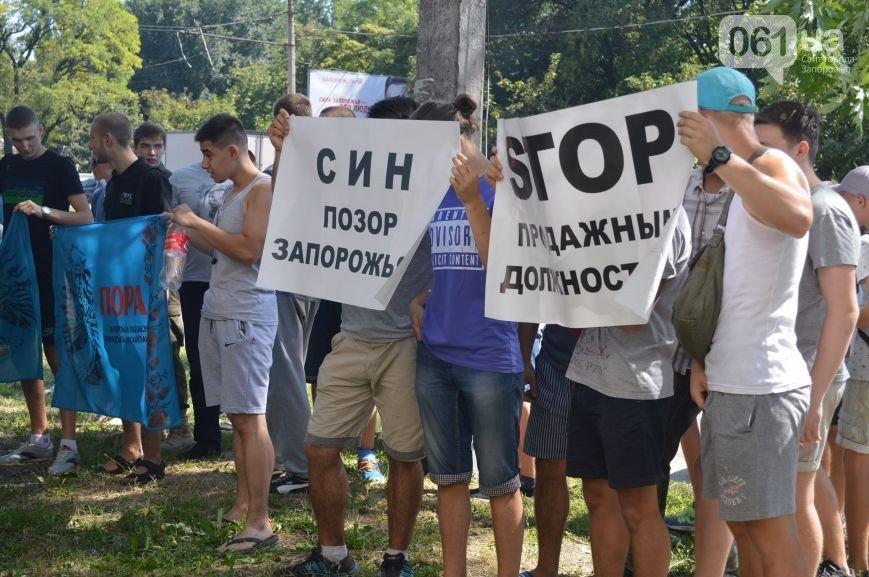 В любой непонятной ситуации выходи на митинг: кто и зачем раскачивает ситуацию в Запорожье (фото) - фото 6