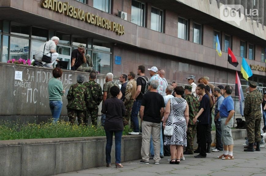В любой непонятной ситуации выходи на митинг: кто и зачем раскачивает ситуацию в Запорожье (фото) - фото 1
