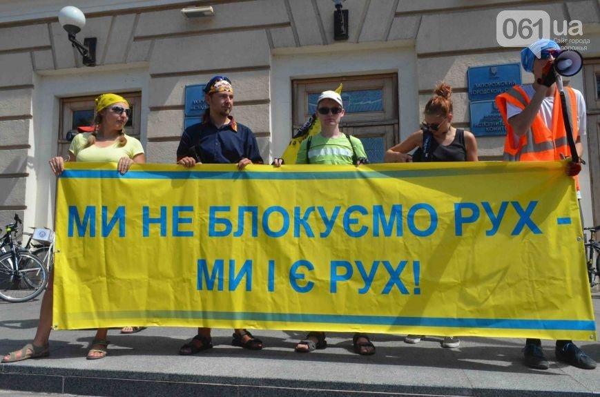 В любой непонятной ситуации выходи на митинг: кто и зачем раскачивает ситуацию в Запорожье (фото) - фото 7