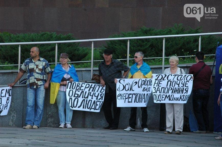 В любой непонятной ситуации выходи на митинг: кто и зачем раскачивает ситуацию в Запорожье (фото) - фото 2