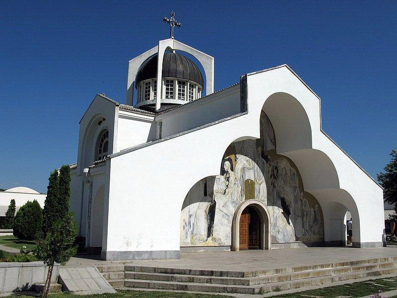 Куда поехать отдохнуть из Днепропетровска?, фото-2