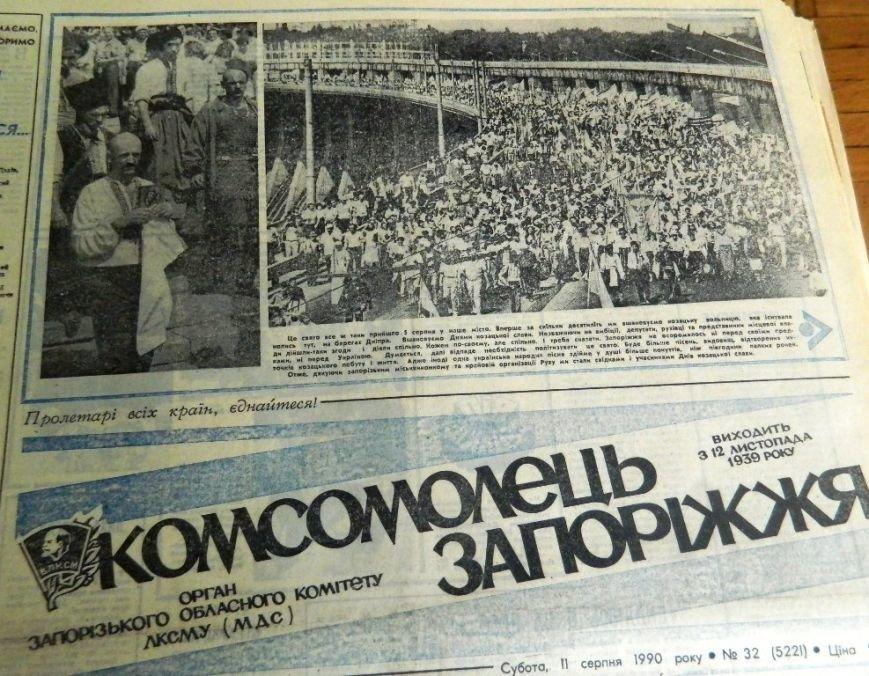 Пресса прошлых лет: экологические протесты, стихи о Сталине и размышления о том, строить или нет запорожские мосты (фото) - фото 5