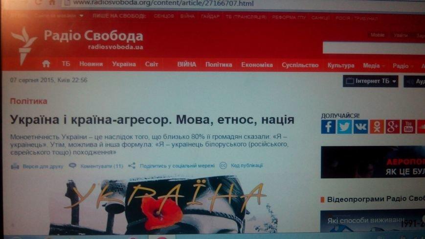 В Днепропетровске на патриотичную рекламу случайно поставили московскую модель (ФОТО) (фото) - фото 1