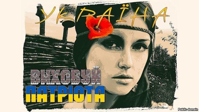 В Днепропетровске на патриотичную рекламу случайно поставили московскую модель (ФОТО), фото-4