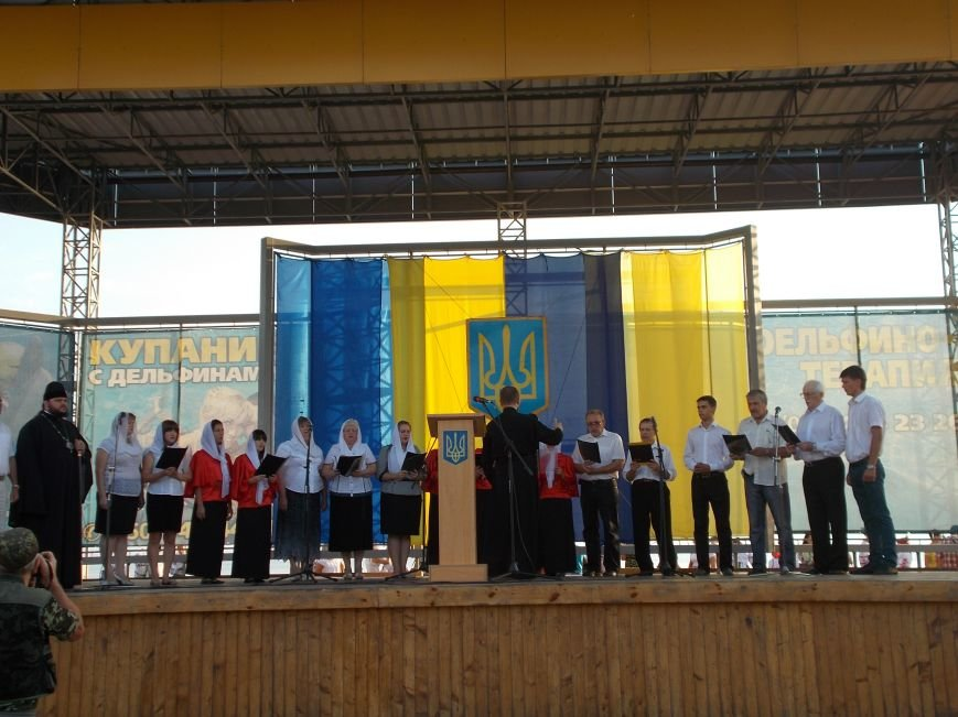 Бердянцы отметили День Независимости (фото) - фото 5
